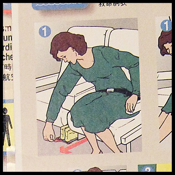 airplane safety rules18