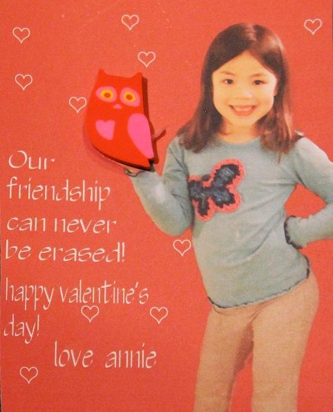 annie's valentine